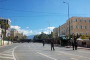 Дорога у парламента / Греция