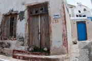 Заброшенные дома / Греция