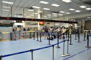 Паспортный контроль / Китай