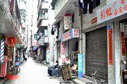 Улица Шеньженя / Китай