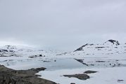 Вдали виднелся ледник / Норвегия