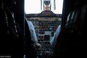 Кабина самолета / Багамские острова