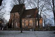 Кафедральный собор / Швеция