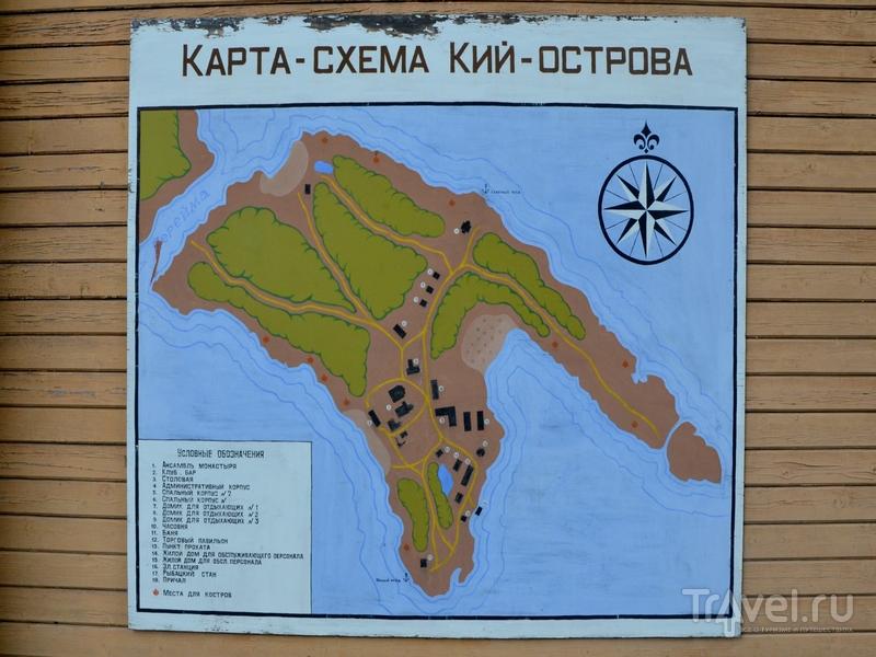 Карта острова Кий / Фото из России