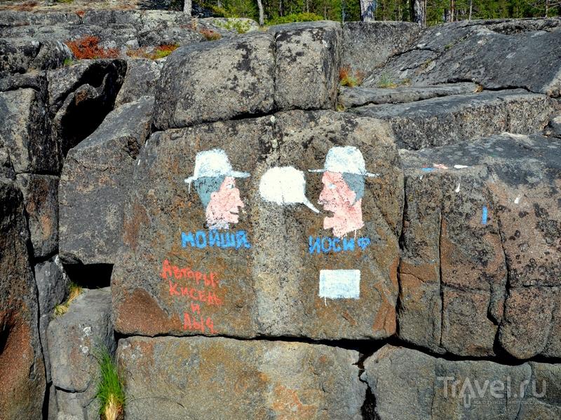 Рисунок на камнях россия