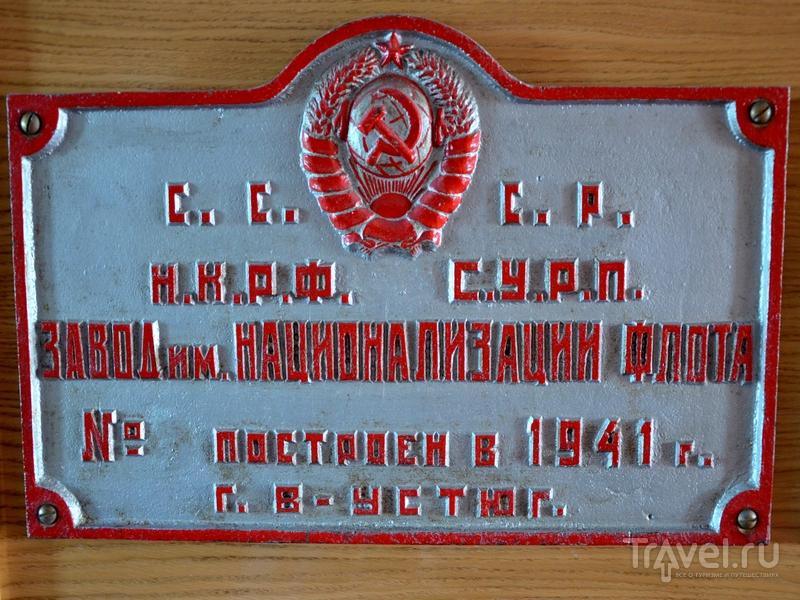 Закладная доска парохода «Н. В. Гоголь» / Фото из России