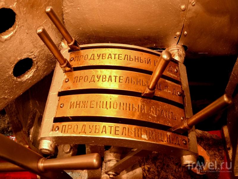 Оборудование парохода «Н. В. Гоголь» / Фото из России