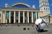 Южный вокзал в Харькове / Украина