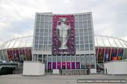 Вход на стадион / Украина
