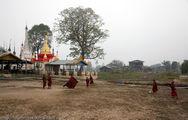 Футбольное поле / Мьянма