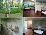 Общая кухня / Финляндия