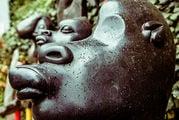 Африканские скульптуры / Португалия