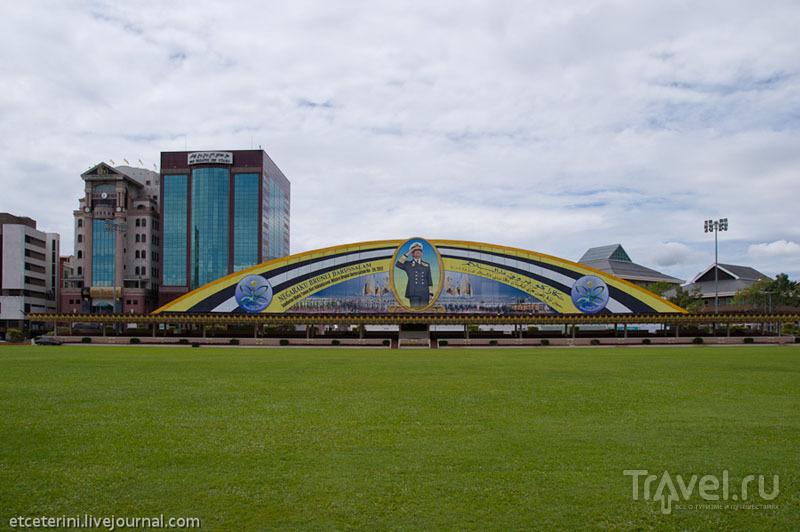 Церемониальная площадь в Бандар-Сери-Бегаване, Бруней / Фото из Брунея