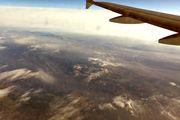 Под крылом самолета / Португалия