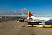 Выезд из аэропорта  / Португалия