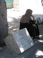 Площадь Москвы / Израиль