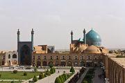 Imam Square / Иран