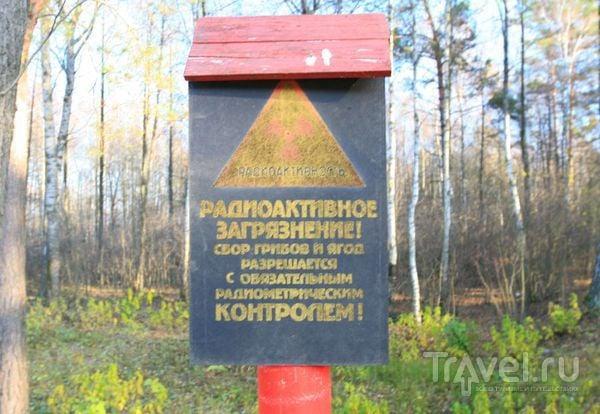 Белорусская зона отчуждения и костел иезуитов / Белоруссия