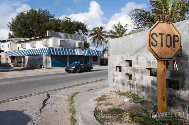 Дорожный знак на Маджуро / Фото с Маршалловых островов