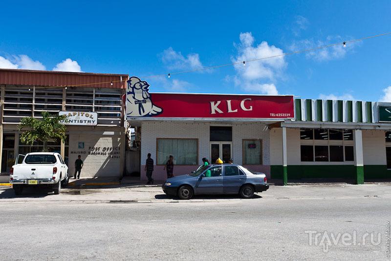Ресторан быстрого писания на Маджуро / Фото с Маршалловых островов