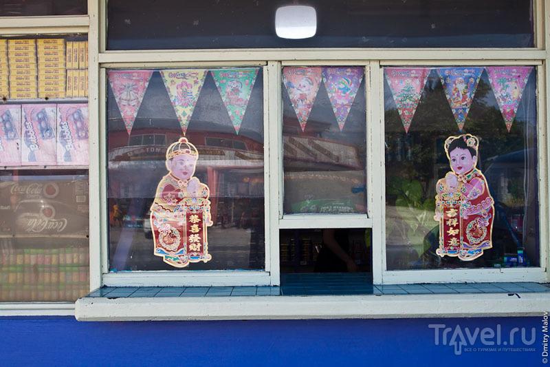 Новогодняя декорация на Маджуро / Фото с Маршалловых островов