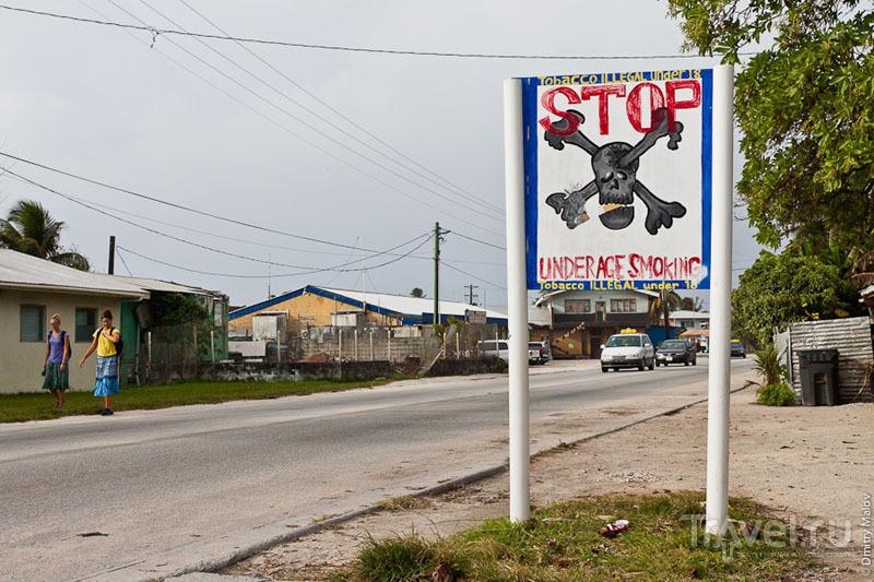 Социальная реклама на Маршалловых островах / Фото с Маршалловых островов