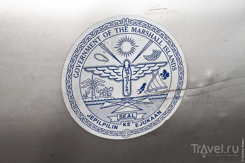 Государственная печать Республики Маршалловых островов / Фото с Маршалловых островов
