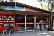 Иконный центр / Турция
