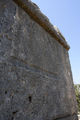 Стена гробницы / Турция