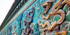Пекин - экзотическое направление для путешествий. // iStockphoto / long8614