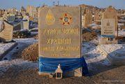Почётный чекист, полковник / Монголия