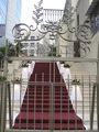 Красная дорожка / Израиль