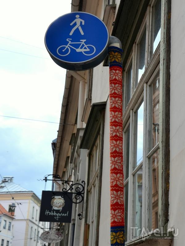 Дорожный знак в Риге / Фото из Латвии