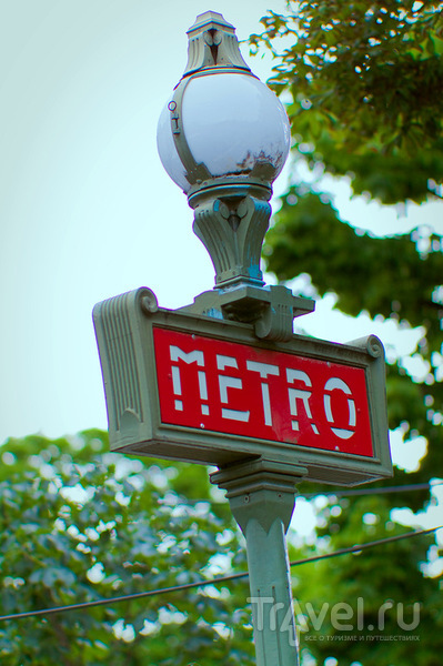 Знак метро / Франция