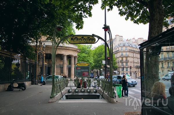 Вход в метро / Франция