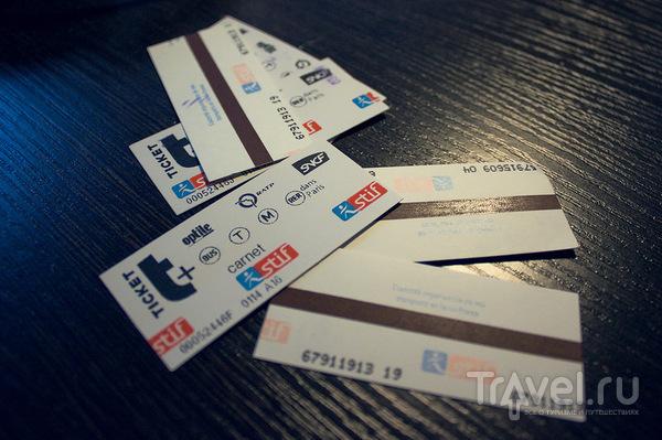 Проездной билет / Франция
