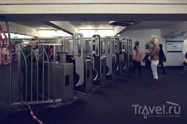 Турникеты метро / Франция
