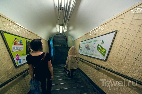 Спуск по лестнице / Франция