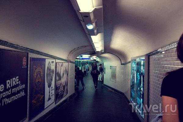 Сеть коридоров / Франция