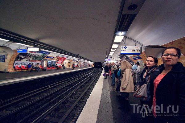 Широкие тоннели / Франция