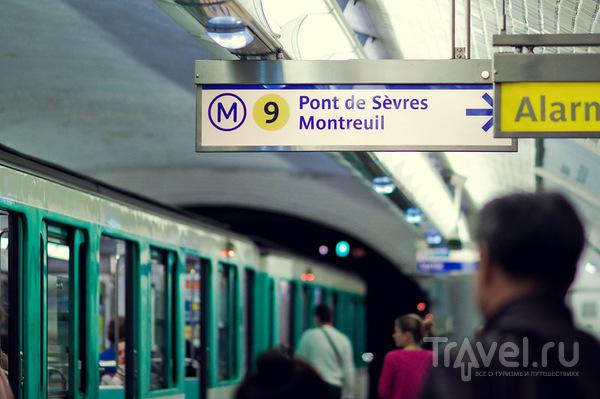 Переход на другую линию / Франция