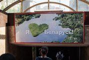 Любовь к стране / Белоруссия