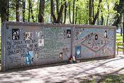 Фрагмент стены Цоя / Белоруссия