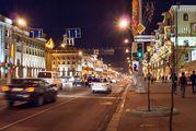Центральный проспект / Белоруссия