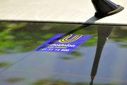 Наклейка AutoUnion / Греция