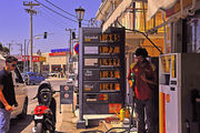 Цены на топливо / Греция