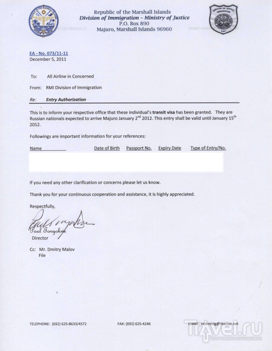 Письмо из Immigration Division / Маршалловы острова