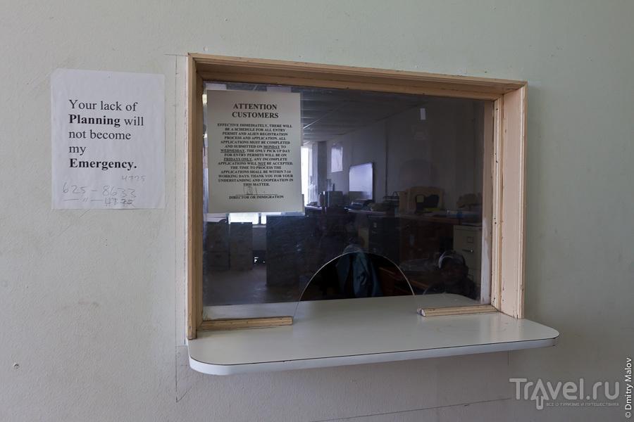 Табличка  в Отделе Иммиграции RMI / Маршалловы острова