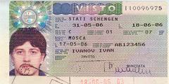 Виза в Италию // Travel.ru