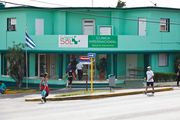 Местная больница / Куба